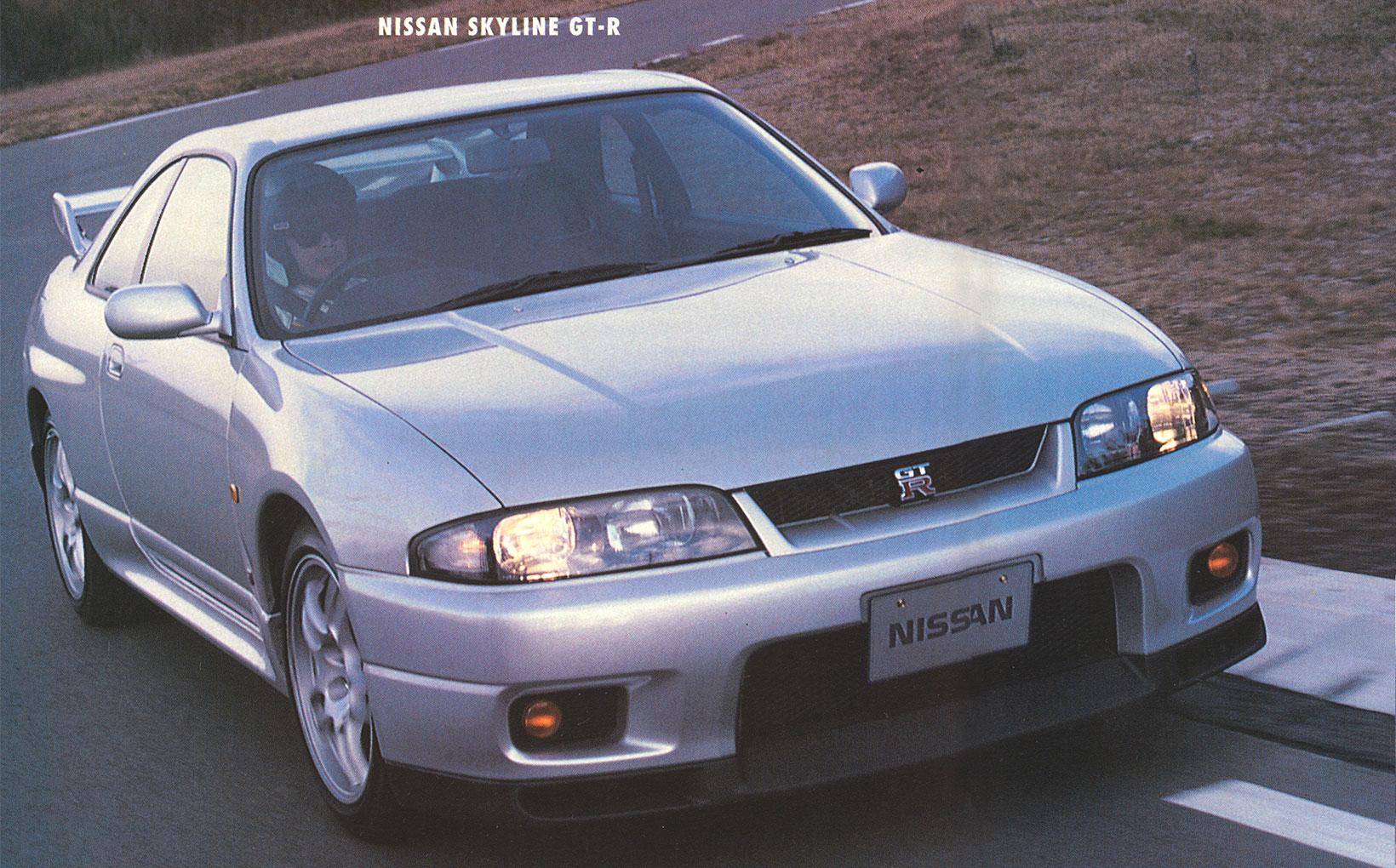 Nissan Skyline GT-R - Killer Godzilla