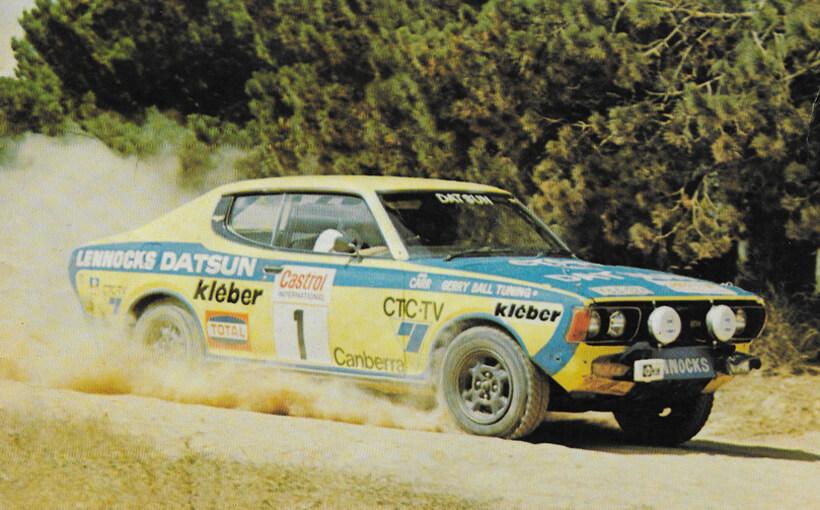 Datsun 180B SSS: Nissan's outstanding 1970s rally 'Carr'