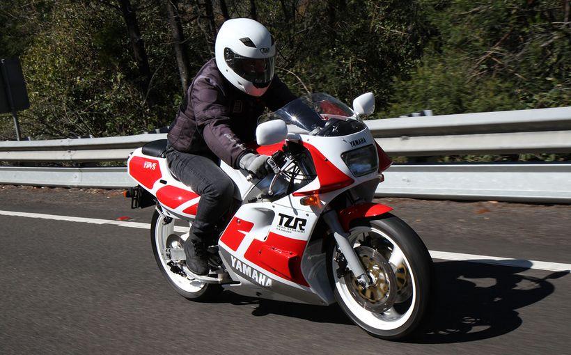Yamaha TZR250 3MA: Reverse Cylinder