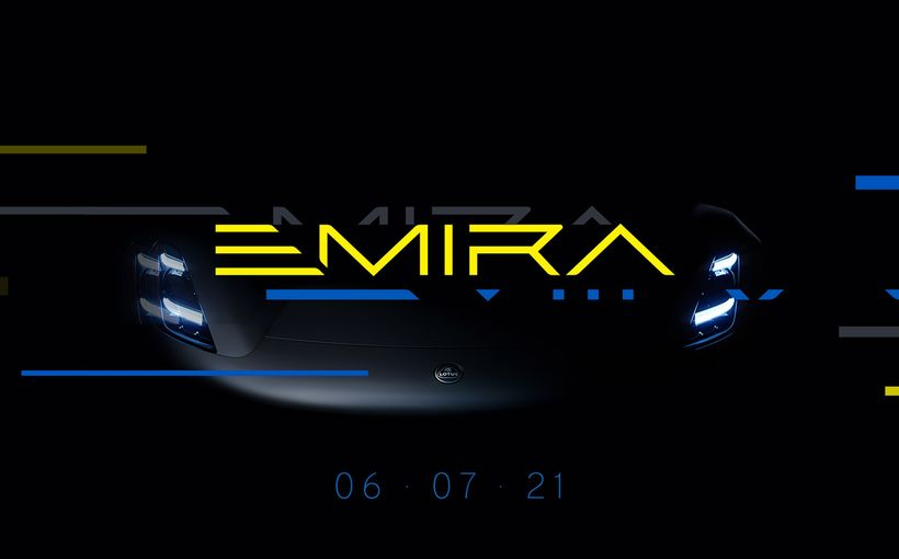 Lotus inches closer to full electrification, but the Emira will send petrol off with a bang