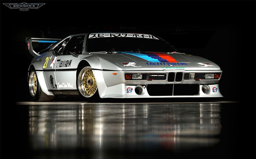 Rare BMW M1 Procar to race at PI Classic