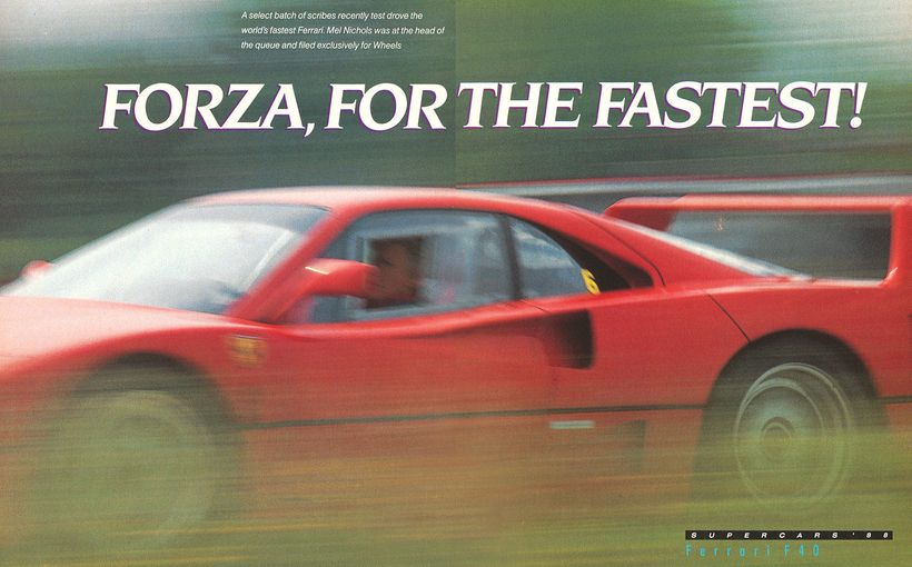 Ferrari F40: Forza the Fastest