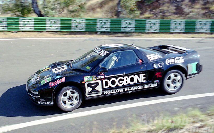 Honda NSX: Body by Honda. Soul by Senna.