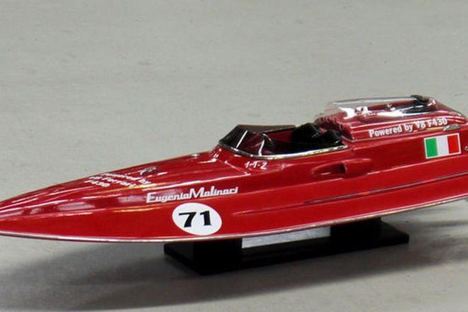 Model Boat - Ferrari F430 (90cm long)