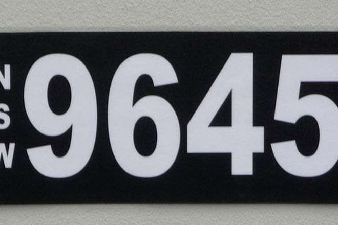 NSW Numerical Number Plates - '9645'