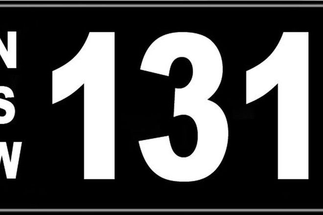 Number Plates - NSW Numerical Number Plates '131'