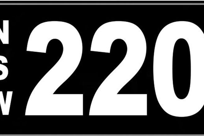 Number Plates - NSW Numerical Number Plates '220'