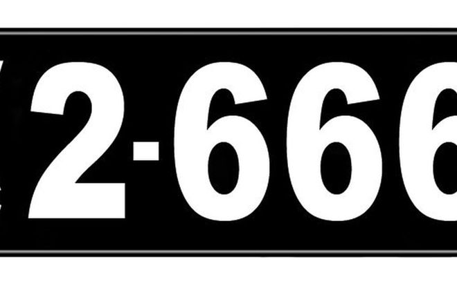 Number Plates - Victorian Numerical Number Plates - '2-666'