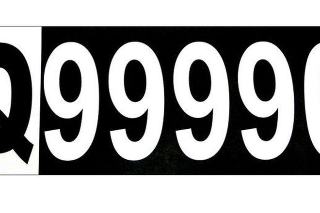 Queensland Numerical Number Plates