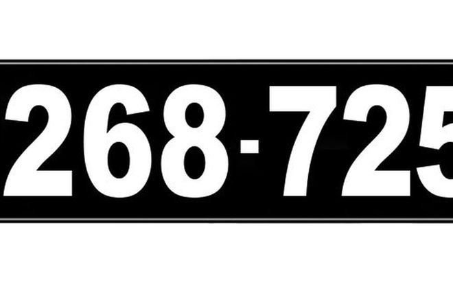 Number Plates - Victorian Numerical Number Plates '268-725'