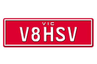 Victorian Customer Mix Plates - 'V8HSV'