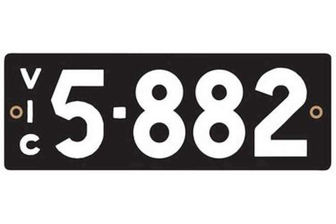 Victorian Heritage Number Plates '5.882'