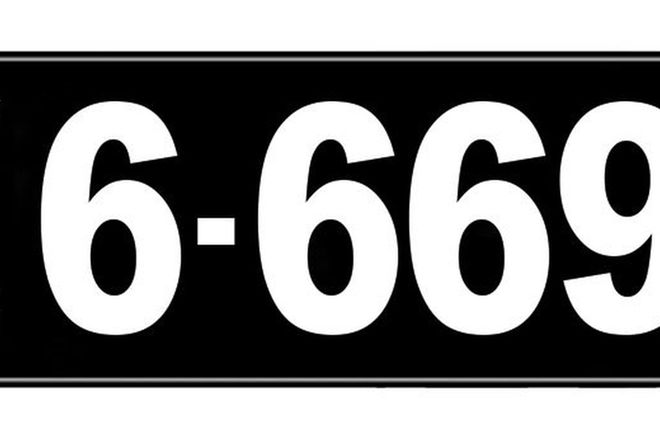 Number Plates - Victorian Numerical Number Plates '6.669'