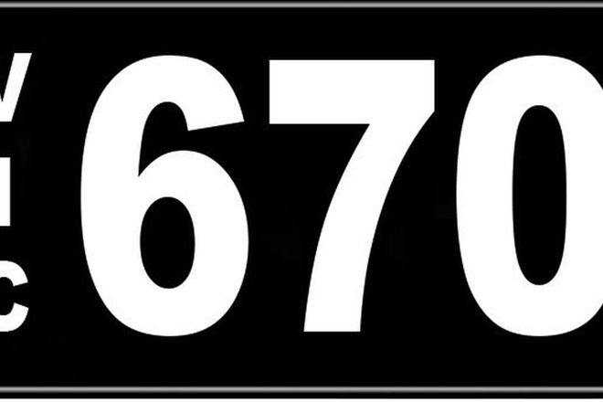 Number Plates - Victorian Numerical Number Plates '670'