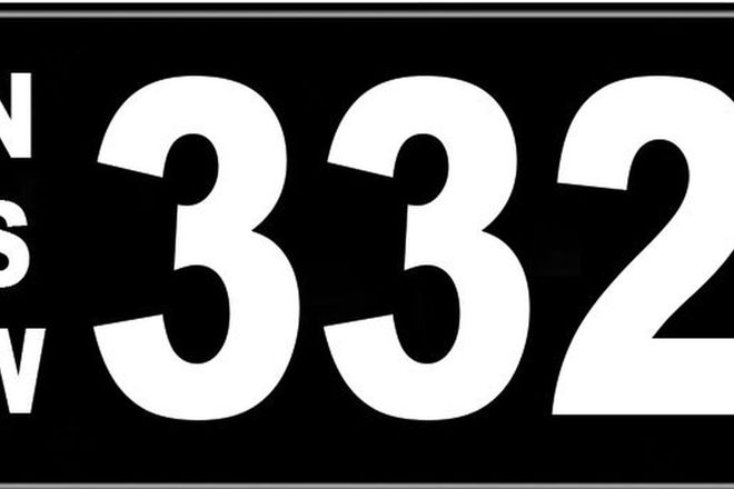 Number Plates - NSW Numerical Number Plates '332'