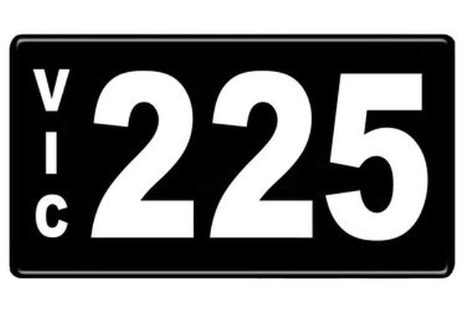 Number Plates - Victorian Numerical Number Plates '225'