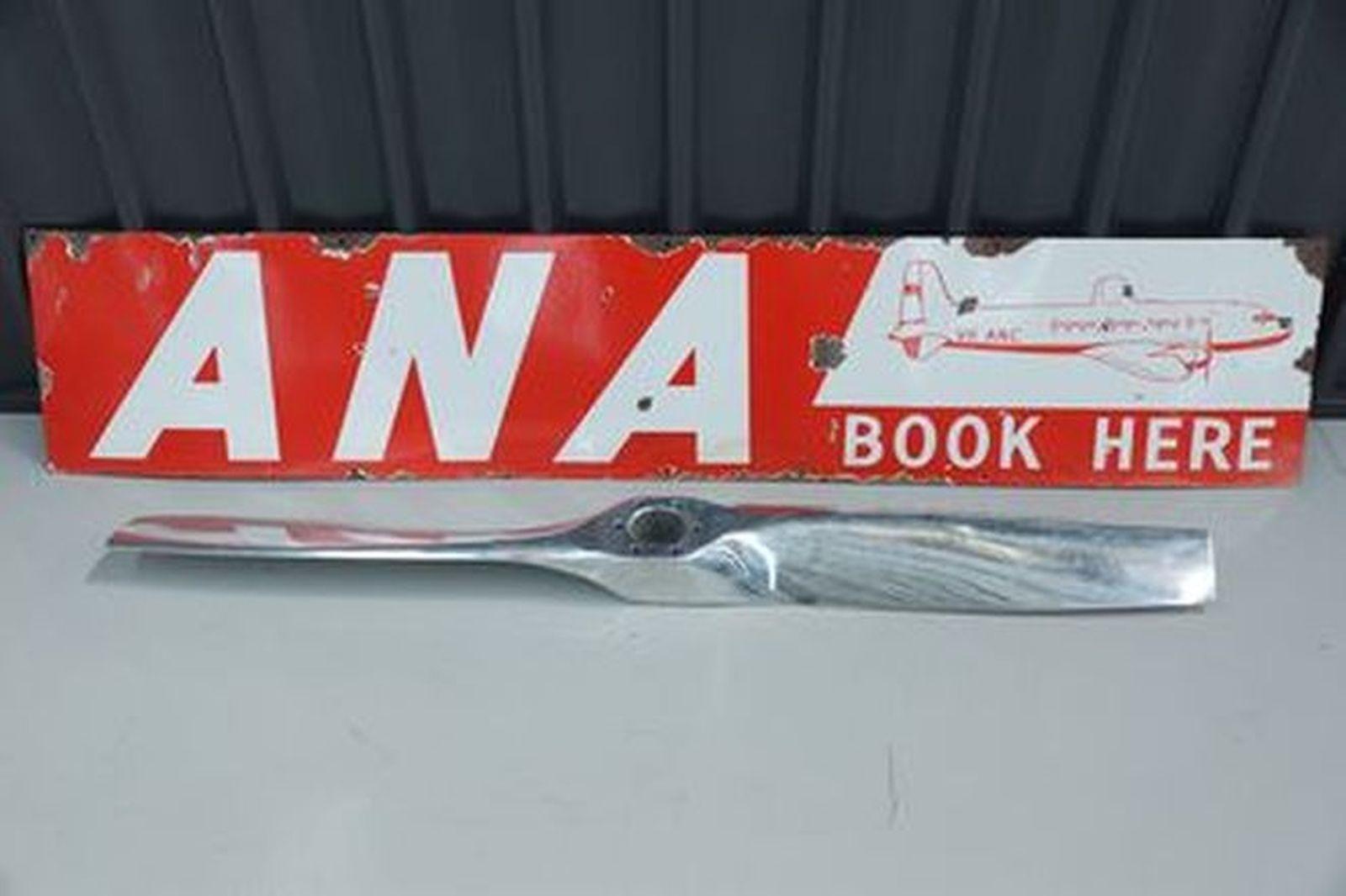 ANA Sign (182 x 38cm)  & Alloy Propeller (145cm long)