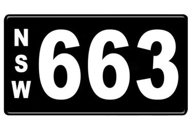 Number Plates - NSW Numerical Number Plates '663'
