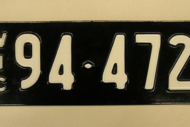 Number Plates - Victorian Vitreous Enamel Number Plates- '94.472'