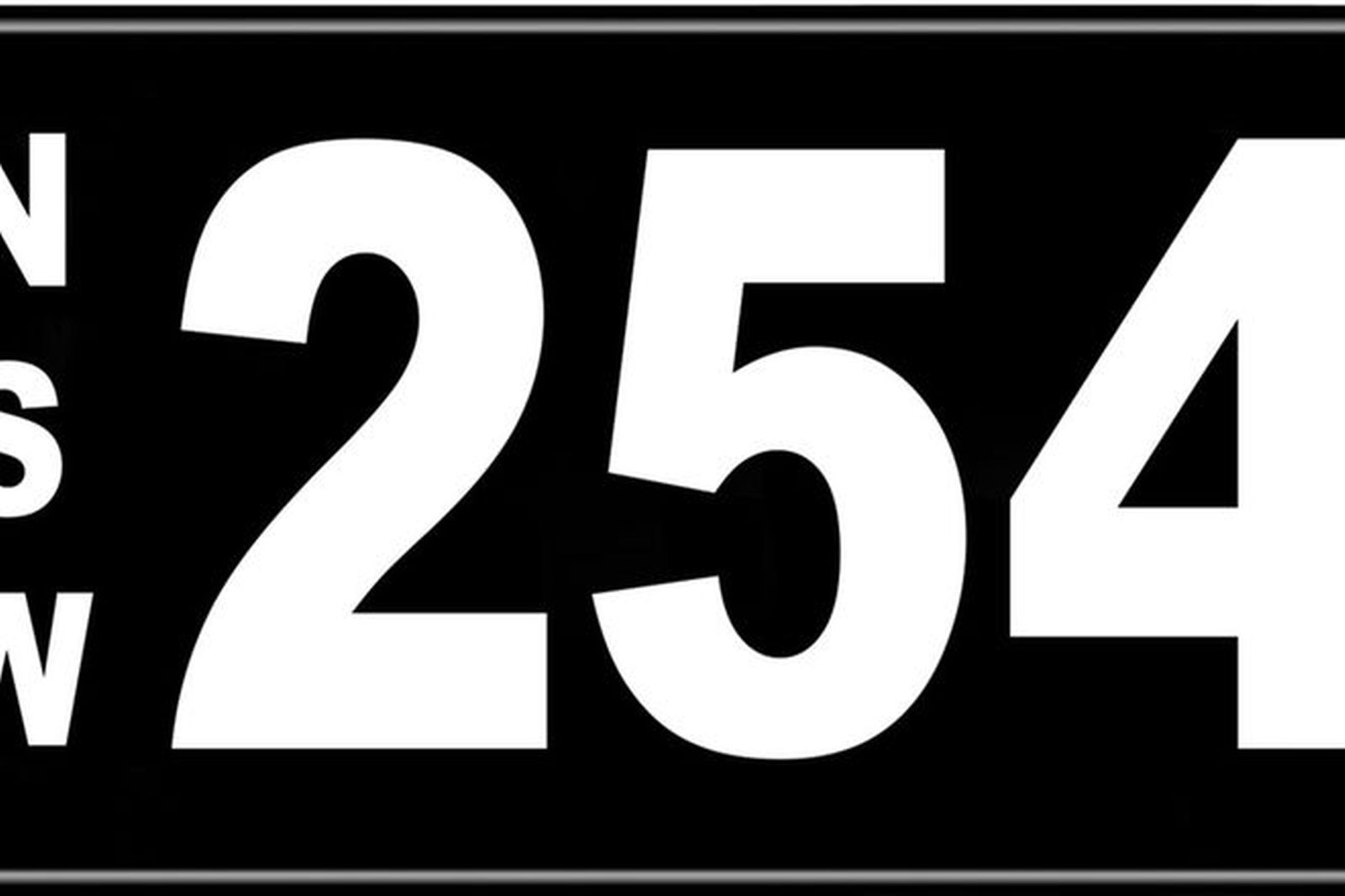 Number Plates - NSW Numerical Number Plates '254'