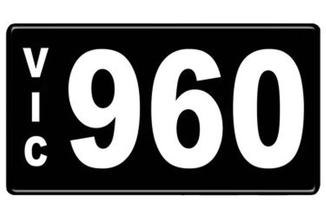 Number Plates - Victorian Numerical Number Plates - 960