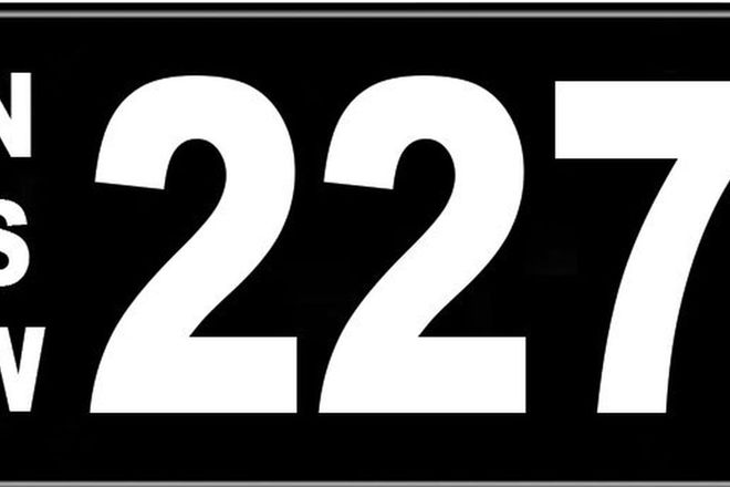 Number Plates - NSW Numerical Number Plates '227'