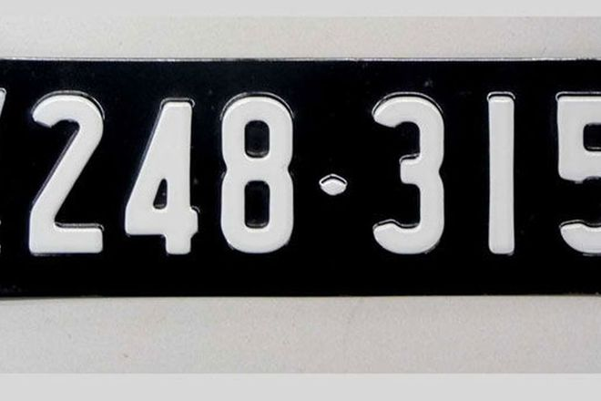 Number Plates - Victorian Numerical Number  Plates - '248-315'