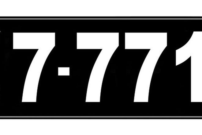 Number Plates - Victorian Numerical Number Plates '7.771'