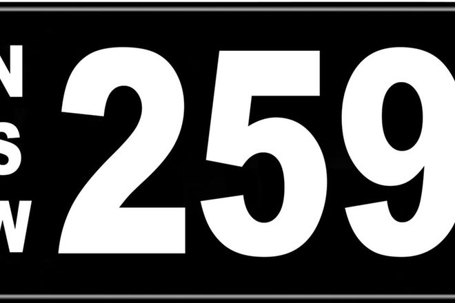 Number Plates - NSW Numerical Number Plates '259'