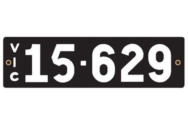 Victorian Heritage Number Plates '15.629'
