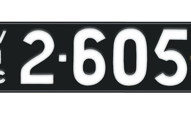 Victorian Vitreous Enamel Number Plates - '2.605'