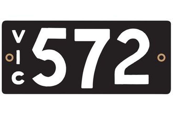 Number Plates - Victorian Numerical Number Plates '572'