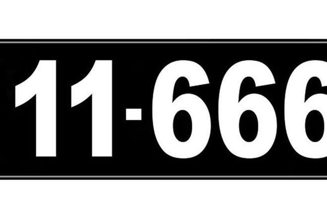 Number Plates - Victorian Numerical Number Plates '11.666'