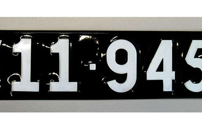 Number Plates - Victorian Numerical Number Plates - '11.945'