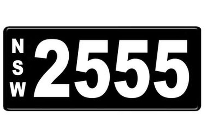 Number Plates - NSW Numerical Number Plates '2555'