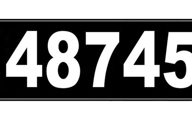 Number Plates - NSW numerical number plates '48745'