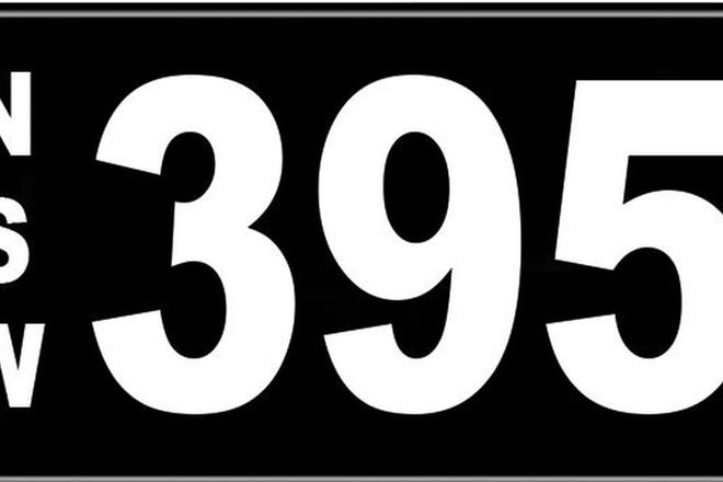 Number Plates - NSW Numerical Number Plates '395'