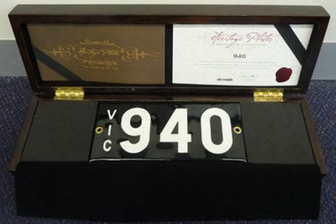 Number Plates - Victorian Numerical Number Plates - '940'