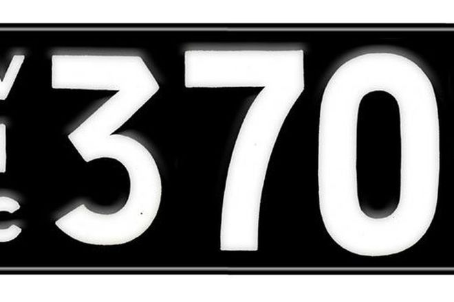 Number Plates - Victorian Vitreous Enamel Number Plates - '370'