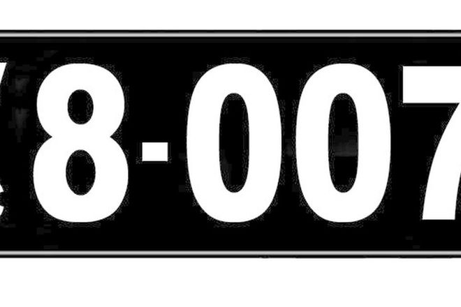 Number Plates - Victorian Numerical Number Plates '8.007'