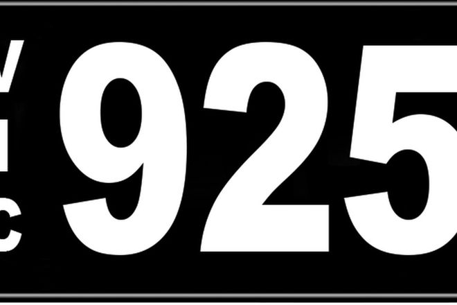 Number Plates - Victorian Numerical Number Plates '925'
