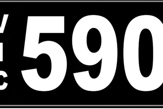 Number Plates - Victorian Numerical Number Plates '590'