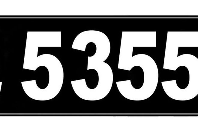 Number Plates - NSW Numerical Number Plates '5355'