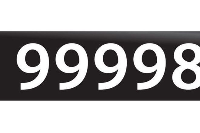 RTA NSW Numerical Number Plates '99998'