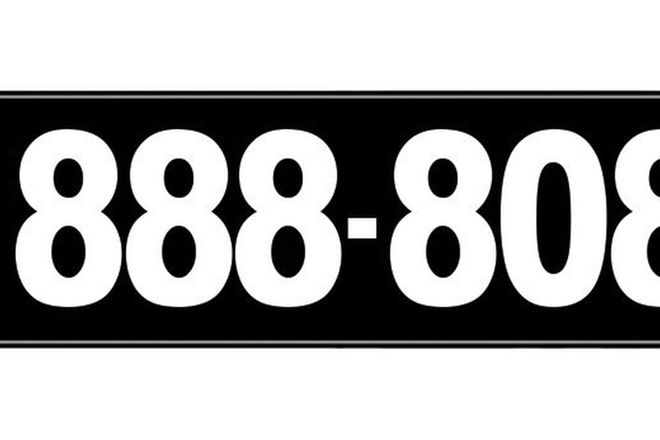 Number Plates - NSW Numerical Number Plates '888-808'