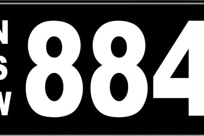 Number Plates - NSW Numerical Number Plates '884'