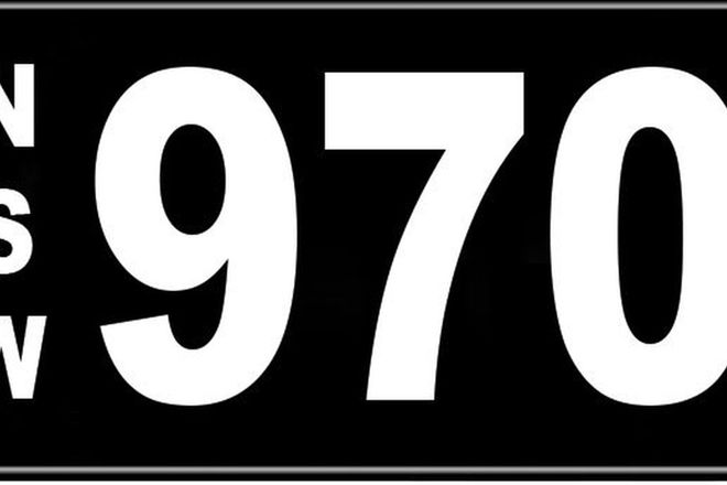Number Plate - NSW Numerical Number Plate '970'