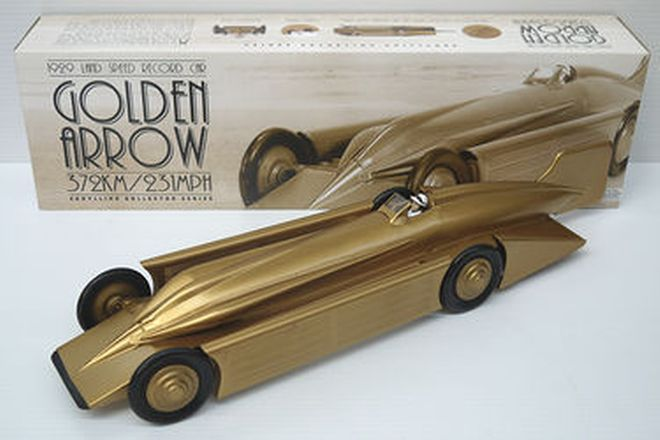 Model Car - Golden Arrow Clockwork in original box  (52 x12 cm)