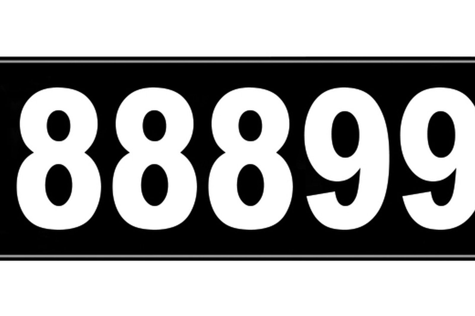 Number Plates - NSW Numerical Number Plates '88899'