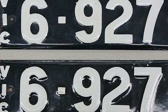 Number Plates - Victorian Numerical Number Plates '6.927'